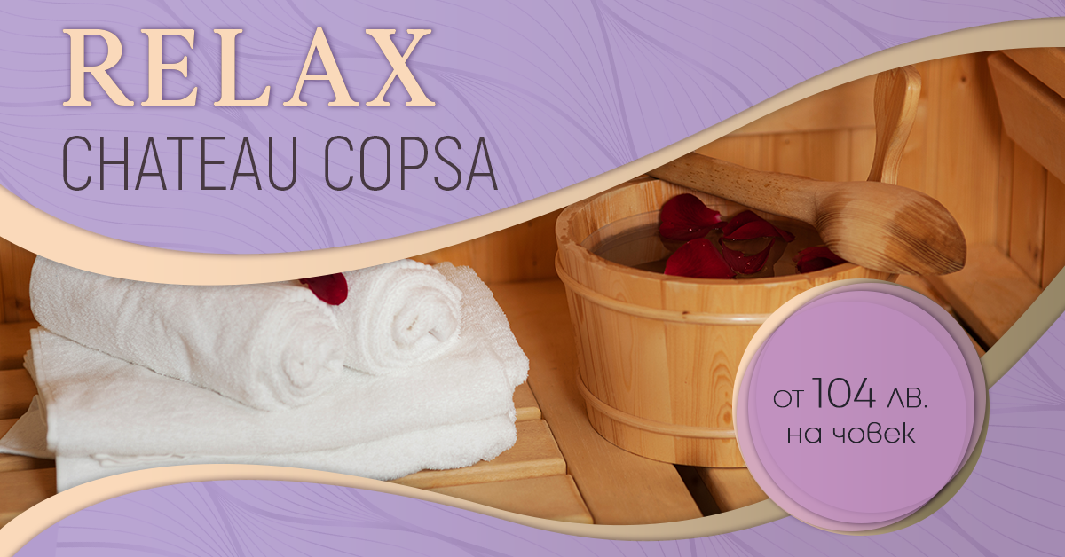 chateau copsa relax offer